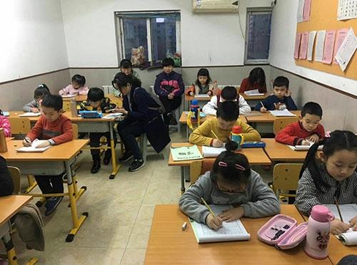辽宁书法教学